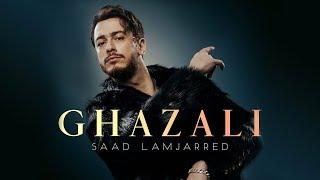 Saad Lamjarred - Ghazali (EXCLUSIVE Music Video) | 2018 | سعد لمجرد - غزالي ( فيديو كليب حصرياً)
