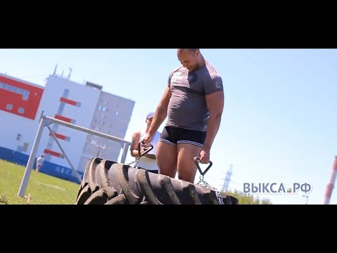 Кубок силачей-2014