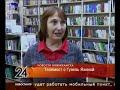 Фрагмент с середины видео Новости Нижнекамска. Эфир 18.09.2018