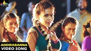 Addirabanna Video Song - Dalam