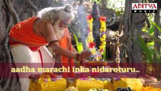 Shanku Chakrala - Sri Rama Rajyam