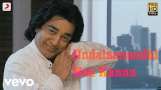 Vishwaroopam - Undalaenandhi Naa Kannu Lyric Video