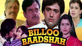 Billoo Baadshah  Full Movie  Shatrughan Sinha Hindi Action Movie  Govinda  Superhit Hindi Movie