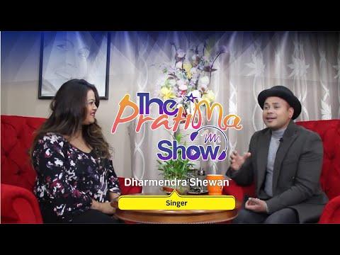 Dharmendra Shewan II | The Pratima Show with Pratima Shrestha Episode 16 | 15 February 2020