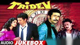"\\\""Tridev\\\"" Bollywod Movie Full Album (Audio) Jujebox  Sunny Deol, Jackie Shroff, Madhuri Dixit"