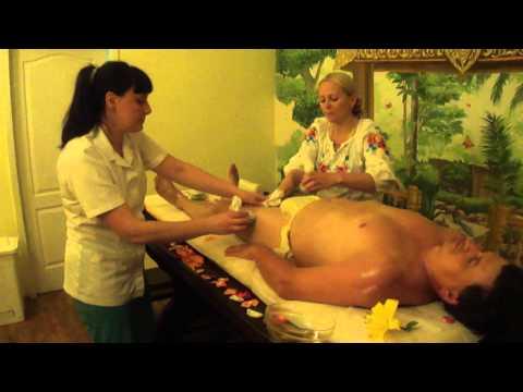 Видео тетя делает массаж обманывайтесь