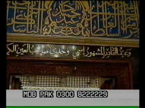 MAZAR MUBARAK OF SHEIKH ABDUL QADIR JILLANI R A 2 -lorYrLnM0VY