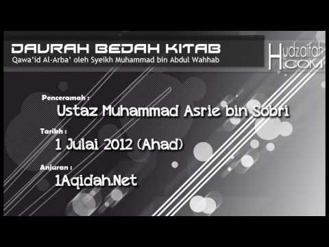 Ustaz Asrie Sobri : Sifat 20 & Asya'irah