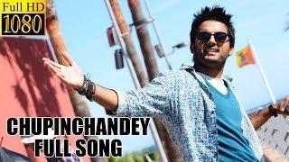 Heart Attack - Chupinchandey