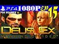 Прохождение DEUS EX: MANKIND DIVIDED ► Часть 15 на #PS4 — БОССЫ МИЛЛЕРА