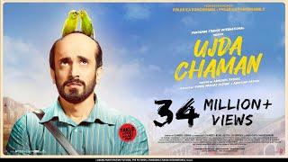 Ujda Chaman Official Trailer