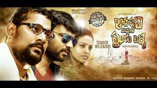 Aavu Puli Madhyalo Prabhas Pelli Theatrical Trailer