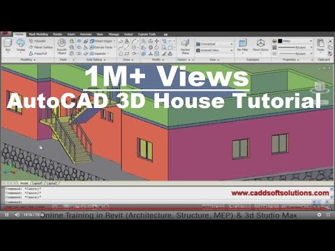 AutoCAD 3D House Modeling Tutorial - 1 | 3D Home | 3D Building | 3D Floor Plan | 3D Room