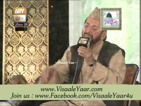 Qari Waheed Zafar 22-04-2014 Mehfil Milad At Eidgah Sharif Rawalpindi.By Naat E Habib