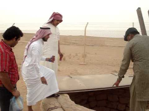 historical place in kingdum of saudi arabia by sialkoti boyz