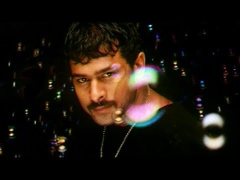 Chakram songs - Sony Cellphone - Prabhas Asin Charmi