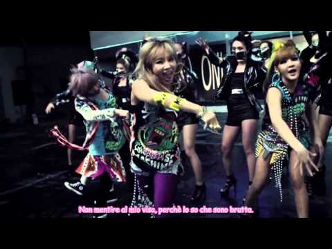 2NE1 - Ugly (Sub-ITA) -lxrCmDjVyGM