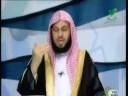 محاضرة عن الصبر 1 -  الشيخ عائض القرني
