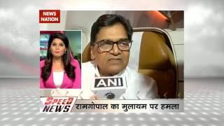 Speed News at 1 PM: Ramgopal Yadav attacks Mulayam Singh Yadav