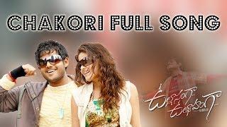 Chakori Full Song II Ullasagna Uthsahanga