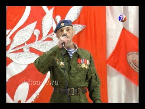 Конкурс военно-патриотической песни прошел вШиморском