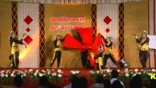 Kavithalaya Naatiya Palli 2013 Salangai poojai and Arangetram fusion