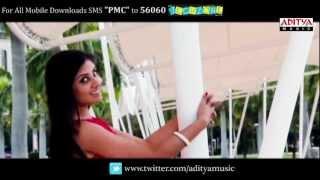 Vennela Nanne Chusi Song-Prematho Cheppana