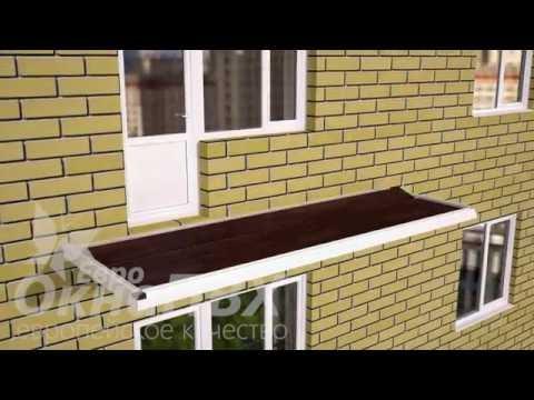 Французский балкон ремонт, расширение. окна на балконе rehau.