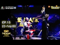 THE MASK SINGER | EP.15 | Final Group C | 23 ก.พ. 60 Teaser