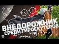 HIPER EX90: ВНЕДОРОЖНИК СРЕДИ ГИРОСКУТЕРОВ