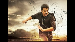 Agnyaathavaasi Theatrical Trailer | PSPK25 Official Trailer | Agnathavaasi Trailer