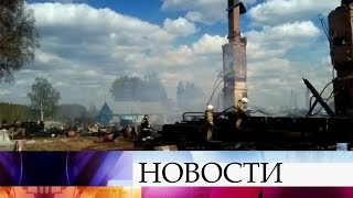 В Кировской области пожар уничтожил целый квартал, без жилья остались двадцать семей.