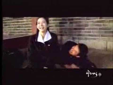 MV - The Classic (korean movie )nuh eh ge nan na eh ge nun