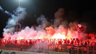 aez VS APOEL ULTRAS • Official Video (15.10.2016)