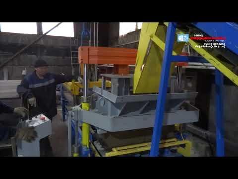 Вибропресс Рифей-Рам-3,5-350-П