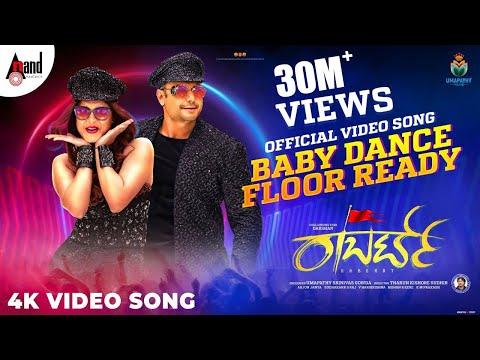 Roberrt   Baby Dance Floor Ready   Darshan   Tharun Kishore Sudhir   Arjun Janya   Umapathy Films
