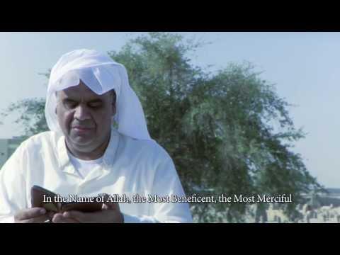 فيديو..فيلم هدية - فيلم كويتي قصير