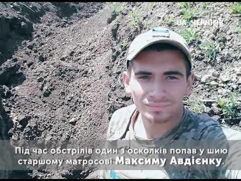 У 2018 році на фронті загинуло четверо уродженців Чернігівщини