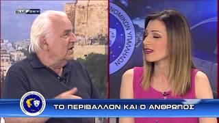 ΑΣΤΥΝΟΜΙΑ & ΚΟΙΝΩΝΙΑ 04-06-2018