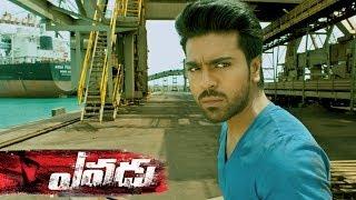 Ram Charan Yevadu Latest Theatrical Trailer || Ram Charan, Allu Arjun, Sruthi Hasan, etc