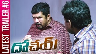 Dohchay Post Release Comedy Trailer