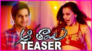 Aakatayi Movie Trailer/Teaser   Latest Movie   Asish Raj   Amisha Patel New Movie