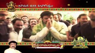 Sri Rama Rajyam Trailer 06