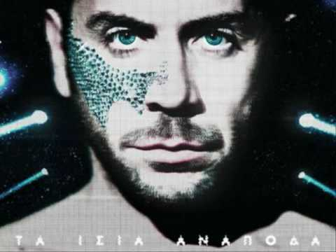 Giorgos Mazonakis - Dyskola Feggaria New song 2010 CD-RIP
