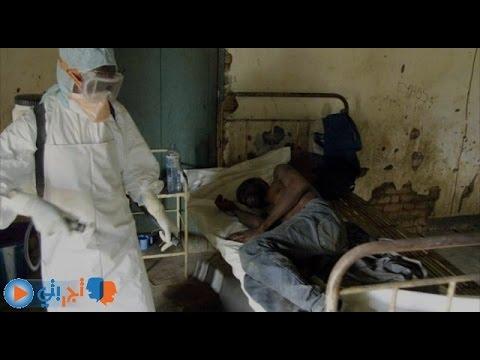 """فيديو: شاهد 5 حقائق عن وباء """"الإيبولا"""" يجب أن تعرفها"""