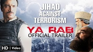 Ya Rab Official Trailer - HD