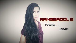 Rangbadol 2 promo || Jonaki || Official trailer || Krishti Academy