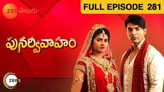 Punarvivaham 25-03-2013 ( Mar-25) Zee Telugu TV Episode, Telugu Punarvivaham 25-March-2013 Zee Telugutv Serial