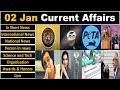 02 January 2019 PIB, RSTV, The Hindu, Indian Express - Current Affairs Study in Hindi, Nano Magazine[1]