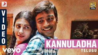 3 Movie -  Kannuladha Video